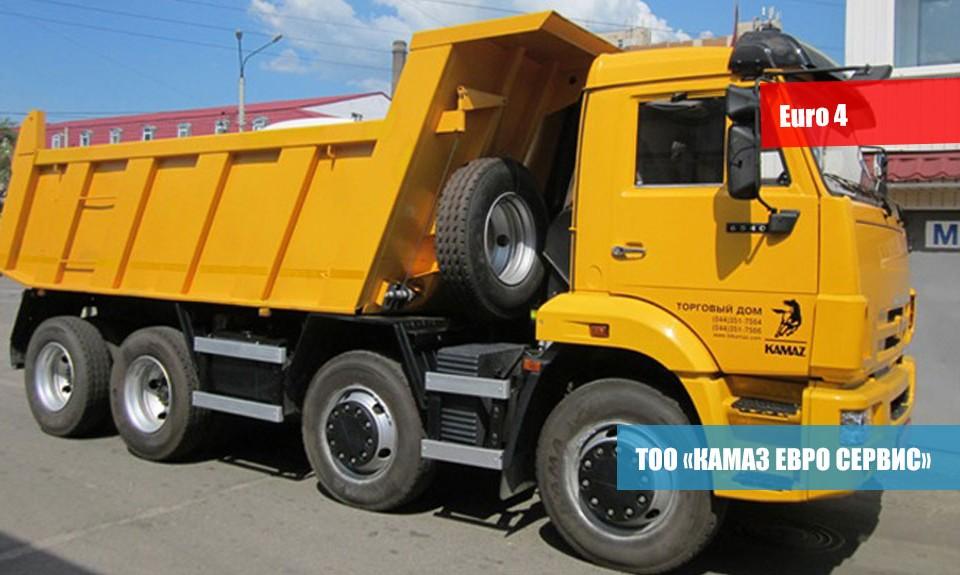 САМОСВАЛ-КамАЗ-6540-А4-3