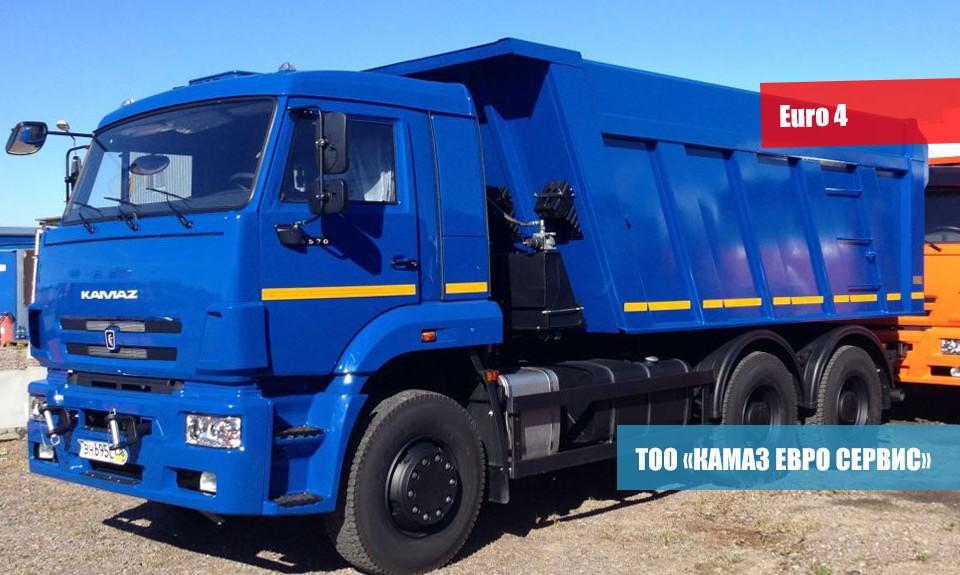 Самосвал-КамАЗ-6520-73-3
