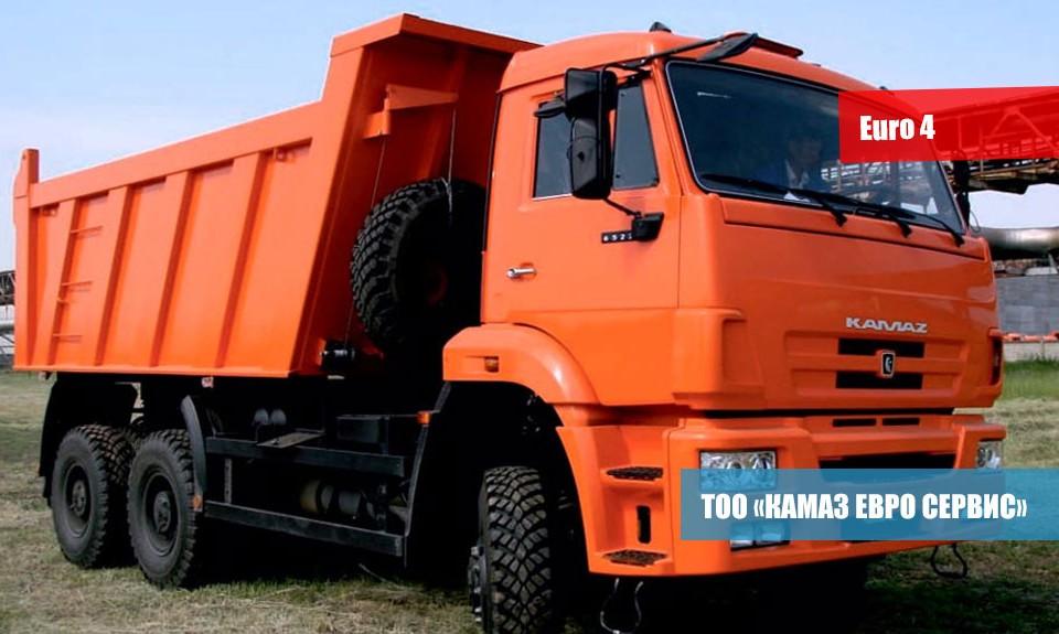 Самосвал-КамАЗ-6522-43-3