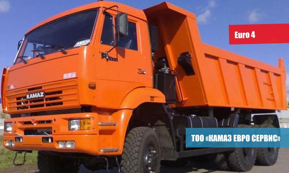 Самосвал-КамАЗ-65222-43