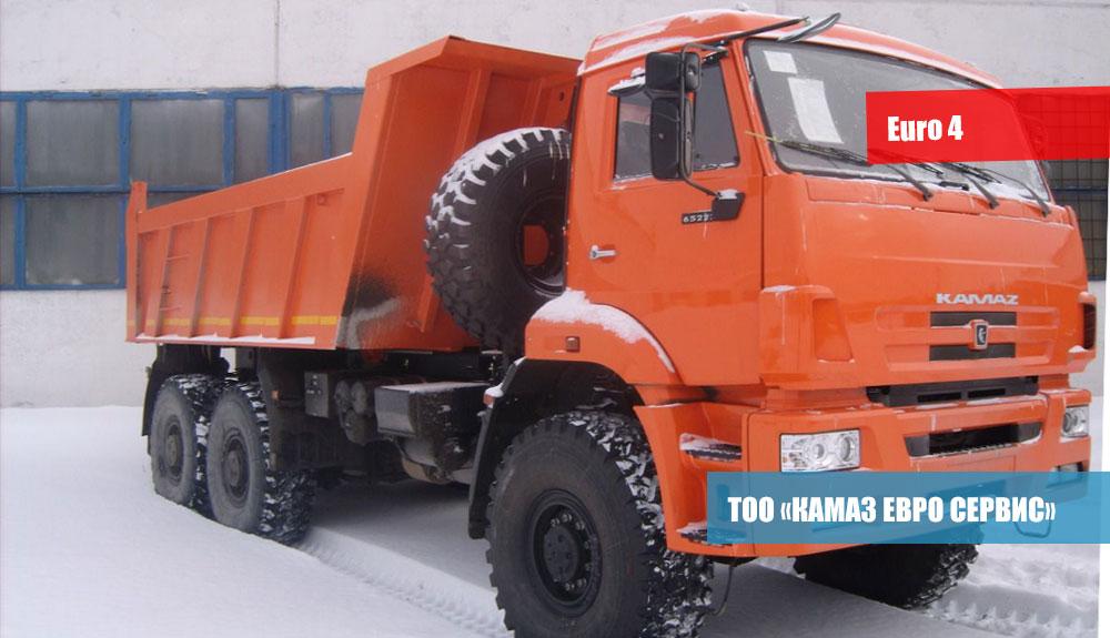 Самосвал-КамАЗ-65222-43-2