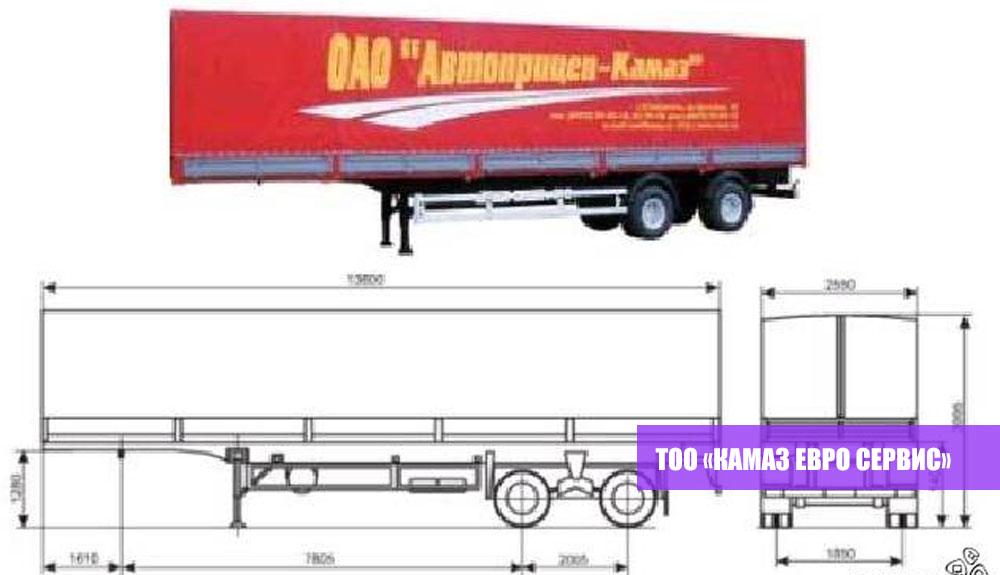 полуприцеп-СЗАП-9340-021,1