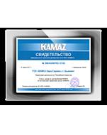 sertificatsiya171